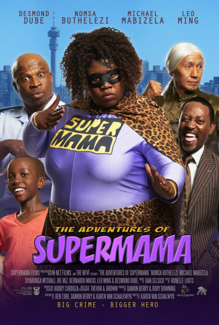 Adventures of Supermama, The
